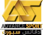 Advance Sports الرياضات المتقدمة